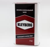 Kleyberg промышленный