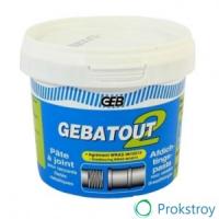 Мастика для пропитки льна GEBATOUT 2, банка 500 г, для воды, GEB