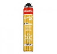 PENOSIL GoldGun 65 зимняя, опт