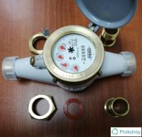 Счетчик воды СВКМ-25У, 230/260 мм