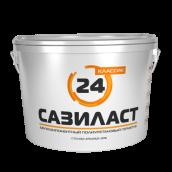 Герметик Сазиласт 24 Классик, для герметизации стыков стеновых панелей, ОПТ
