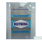 Клей Kleyberg полиуретановый 15 л