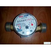 Счётчик для воды Эконом СВ 20-130