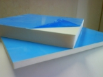 Сэндвич панель 10 мм 3 м*1,5м (0,45л/0,4п) ( опт )