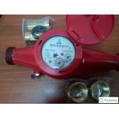 Счетчик воды ВСКМ 90-25 Атлант