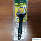 Ключ разводной профессиональный Kraftool 200 мм 38 мм, 27258-20