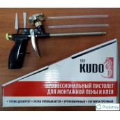 Пистолет KUDO BASE COMPACT для монтажной пены