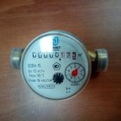 Счетчик воды ОСВУ-15 ПК-Прибор ,с комплектом присоединения, ,без обратного клапана, опт
