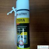 Пена монтажная всесезонная ULTIMA, 340 ml, бытовая