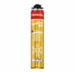 PENOSIL GoldGun 65 зимняя