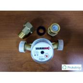 Счётчик воды СВК-20У, 130 мм