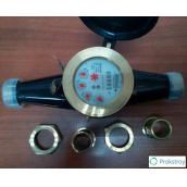 Счетчик воды СВКМ-25У, 260 мм