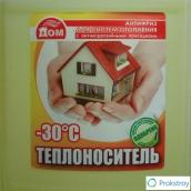 """Теплоноситель """"Комфортный дом – 30"""" 20 кг"""