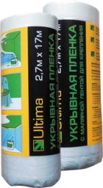 ULTIMA Укрывная плёнка 2,7 м*17 м  РОССИЯ, с малярной лентой (1 кор.- 20 шт.)