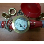 Счетчик воды ВСКМ 90-25 ДГ Атлант импульсный