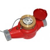 Счетчик воды ВСКМ 90-50 ДГ Атлант импульсный