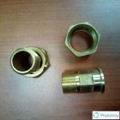 Комплект для монтажа счётчиков воды 3/4 дюйма ( ДУ20 ), Цветлит